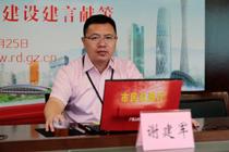 市人大代表,广州市南沙区重点办计划资金部部长  谢建军