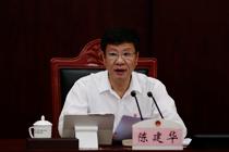 广州市人大常委会主任、党组书记  陈建华